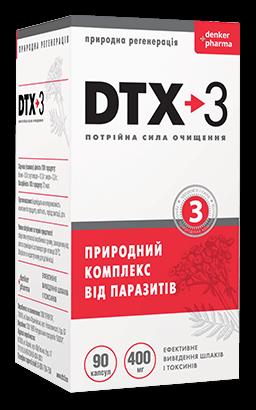 таблетки DTX-3