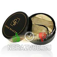 патчи Gold Beauty Eye Mask