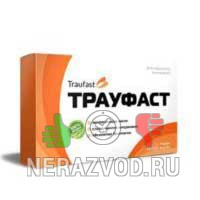 препарат Traufast